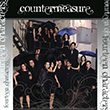Countermeasure - fourteen characters