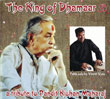 Vineet Vyas - The King of Dhamaar